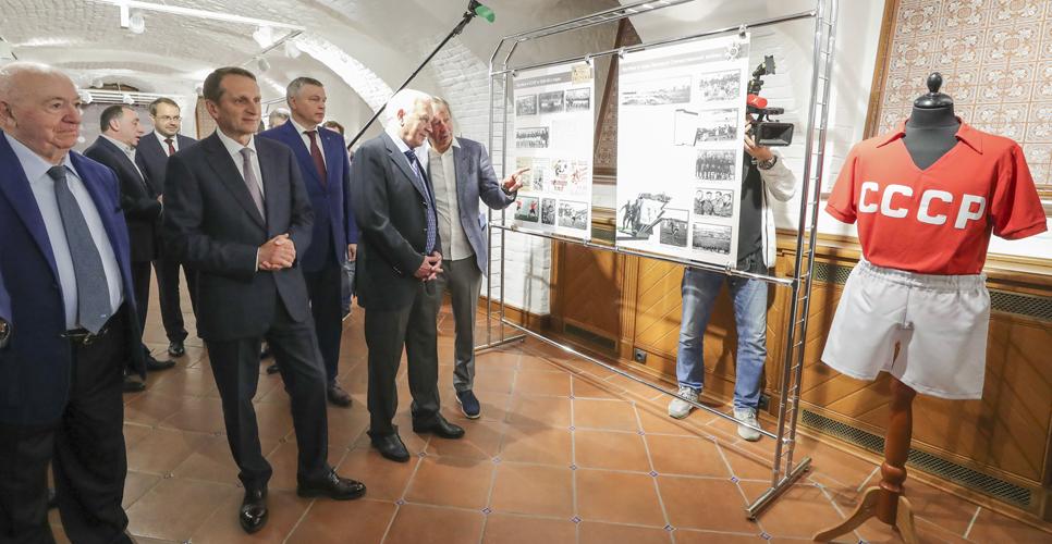 В Доме РИО открылась выставка «Российский футбол: вехи истории»