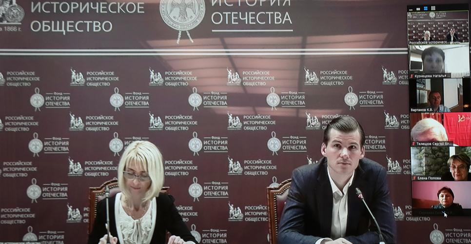 Всероссийский краеведческий фестиваль стартовал в онлайн-режиме