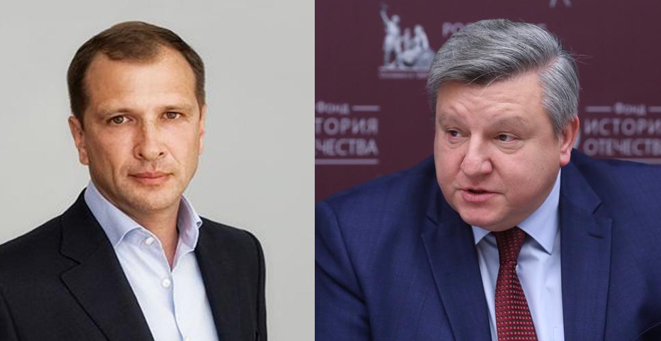 Н.П. Овсиенко и А.Я. Школьник награждены Почетными грамотами Президента РФ