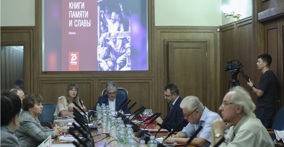 Новые книги о войне представили в Российской государственной библиотеке
