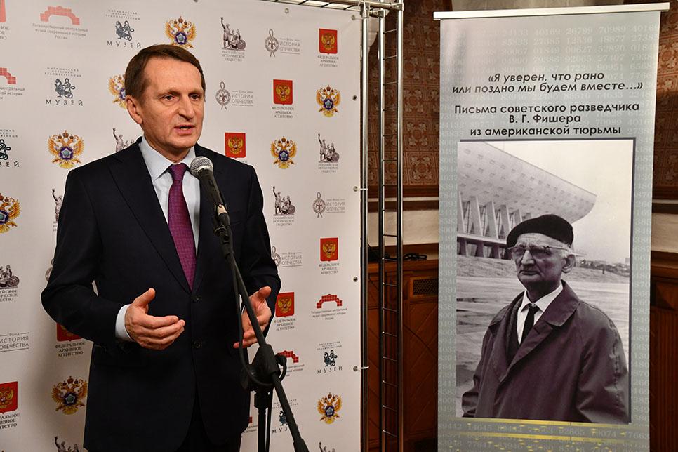 В Доме РИО открылась выставка, посвященная советскому разведчику-нелегалу Вильяму Фишеру