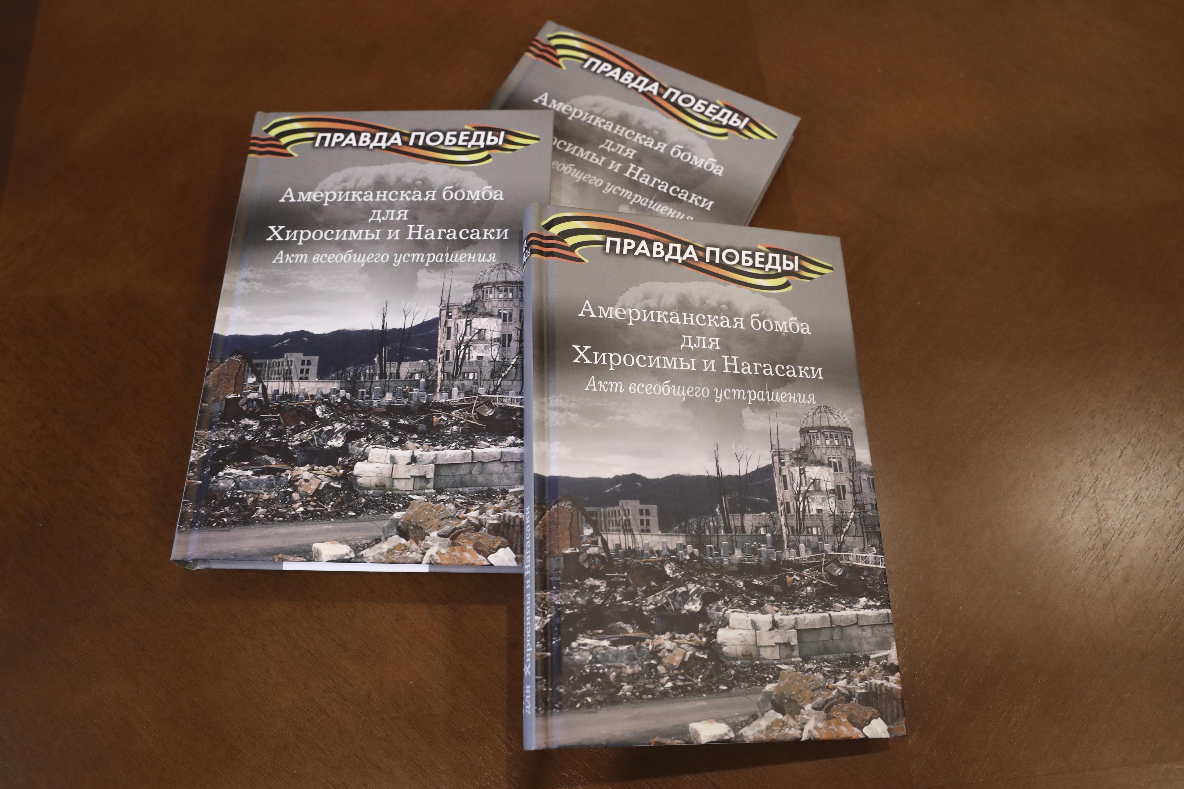75-летие бомбардировки Хиросимы и Нагасаки: мнение историков ...