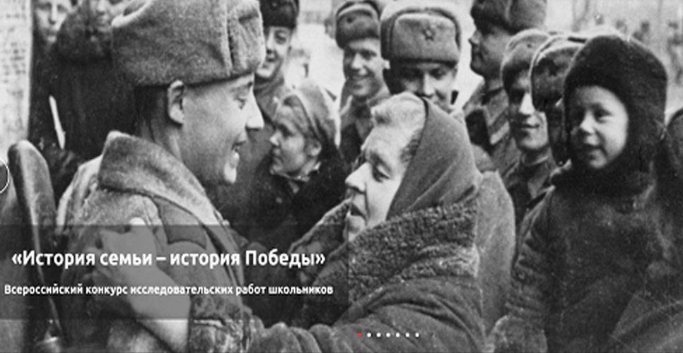 /novosti/prodolzhaetsya-prijom-zayavok-na-konkurs-dlya-shkolnikov-istoriya-semi-istoriya-pobedy.html
