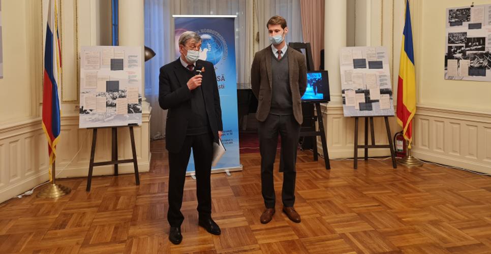 «Забвению не подлежит»: в Бухаресте открылась выставка о преступлениях нацистов против населения СССР