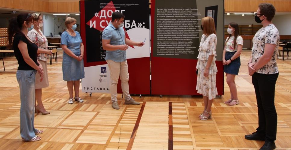 В библиотеке им. М. Горького состоялась методическая экскурсия