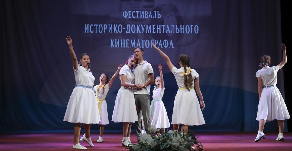 В Ульяновской области прошёл Фестиваль историко-документального кинематографа