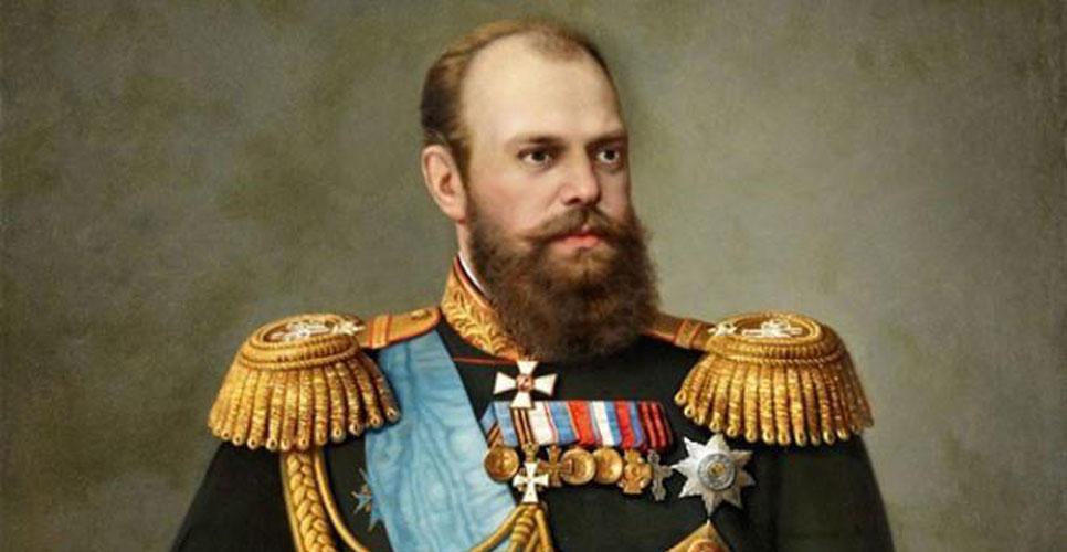 10 марта 1845 года, родился император Александр III