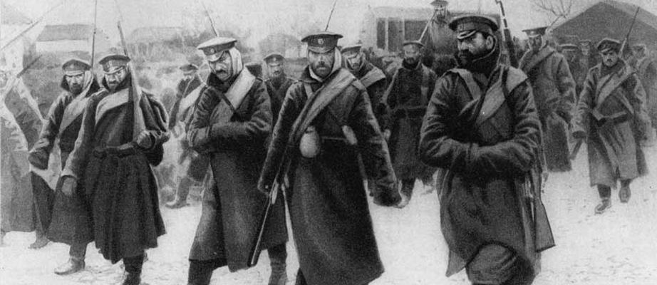 1914 Первая Мировая Война Скачать Игру - фото 5