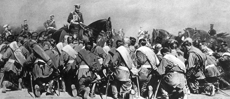 Картинки 100 летию первой мировой войны