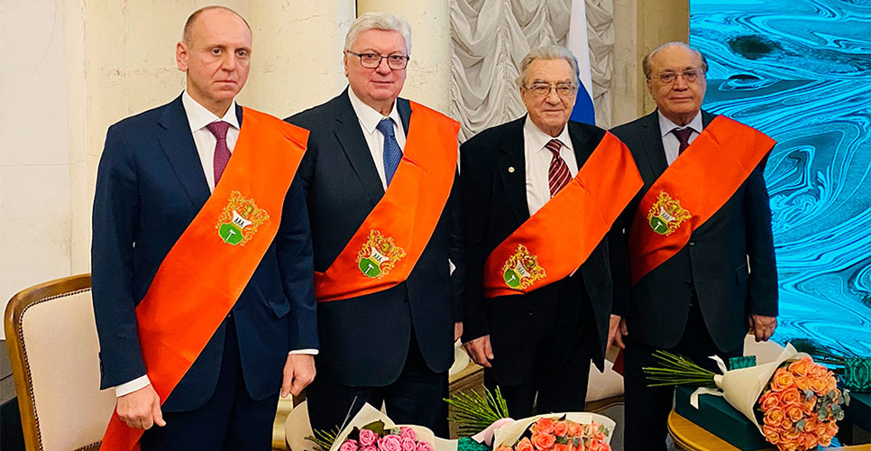 В Москве состоялась церемония вручения Демидовской премии за 2020 год