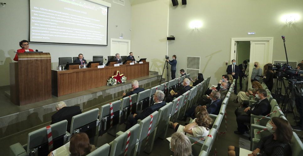 В Москве прошёл III Международный историко-правовой конгресс
