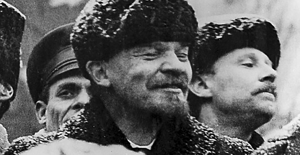 Картинки по запросу ленин 150-летие картинки