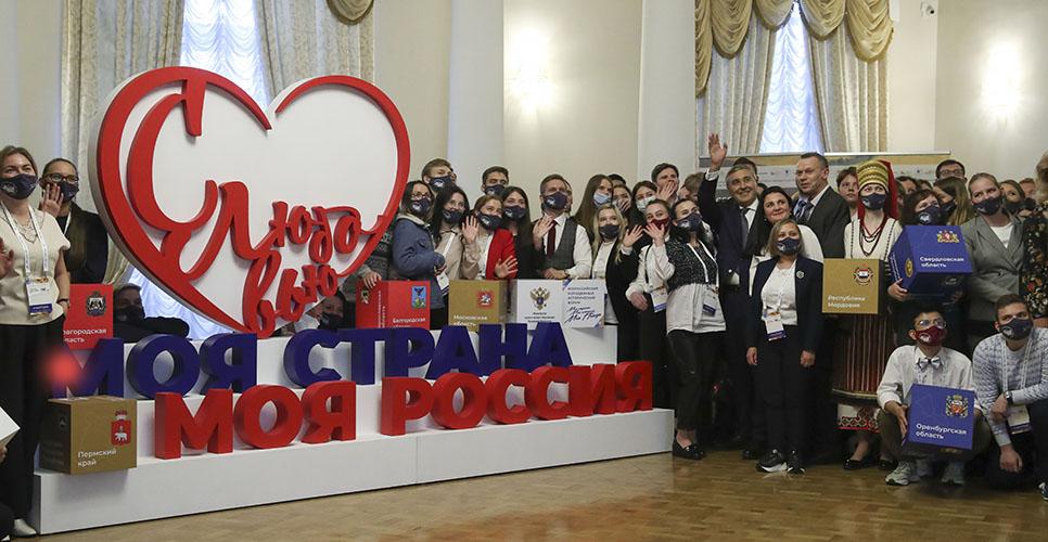 В Министерстве науки и высшего образования РФ прошла встреча с молодыми историками