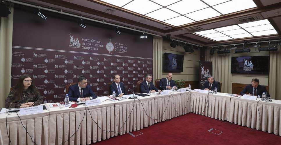 В Доме РИО прошло заседание ОС проекта партии «Единая Россия» «Историческая память»