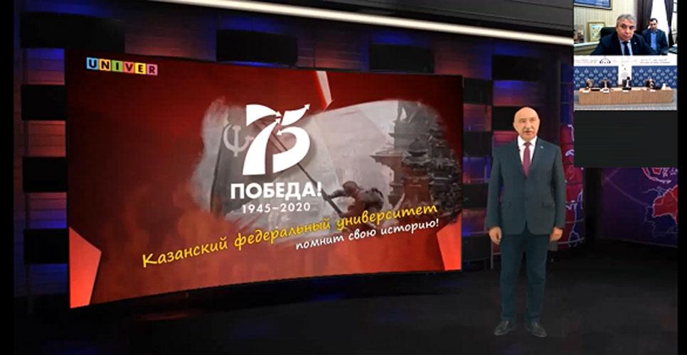 Открытие Международной зимней исторической школы прошло в онлайн-формате