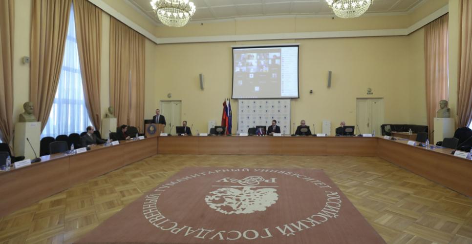 В РГГУ обсудили роль исторического знания для самосознания общества