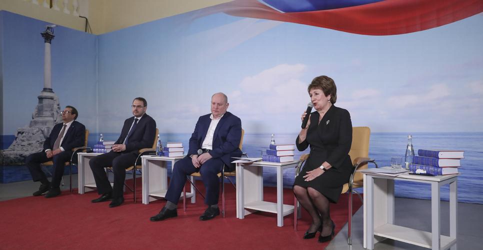 В Севастополе представили трёхтомную монографию об истории города
