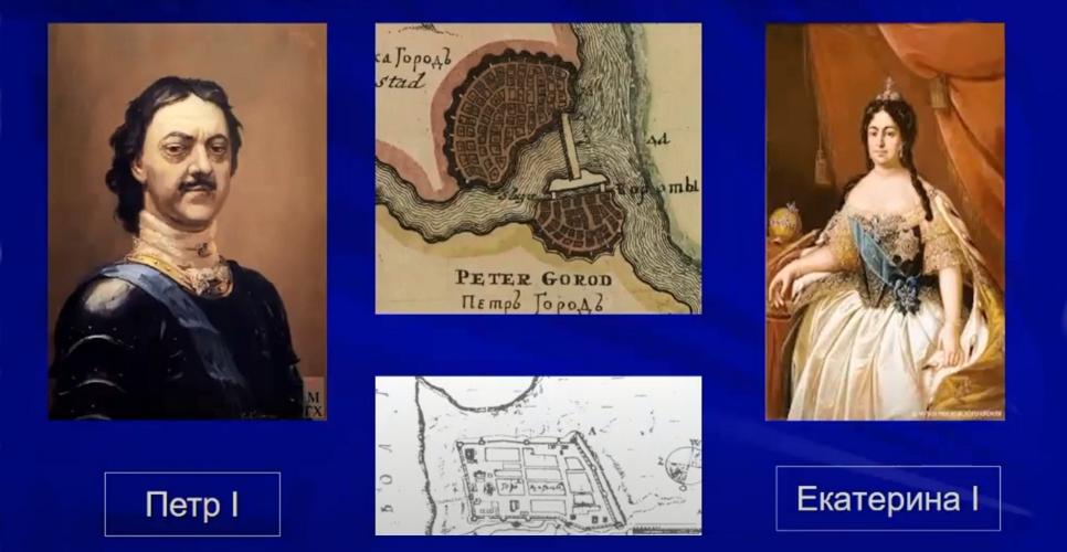 Как изучать и сохранять объекты культурного наследия Петровской эпохи на Юге России
