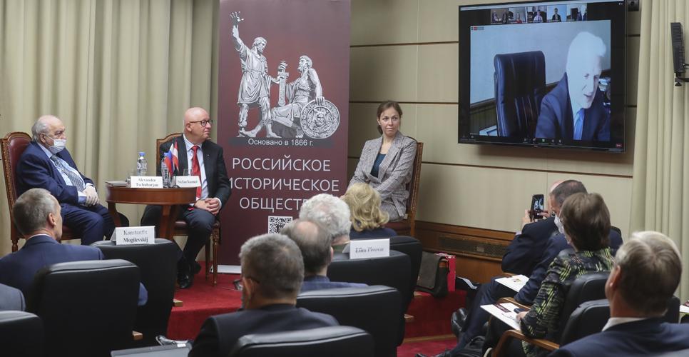 В Доме РИО прошло заседание Российско-австрийской комиссии историков