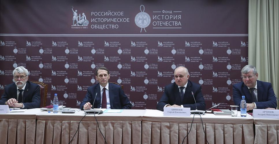 В Доме РИО обсудили подготовку к 300-летию Кузбасса
