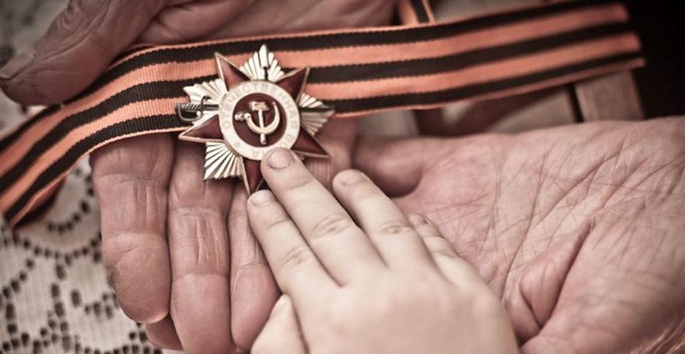 В России стартовал конкурс «История семьи – история Победы»