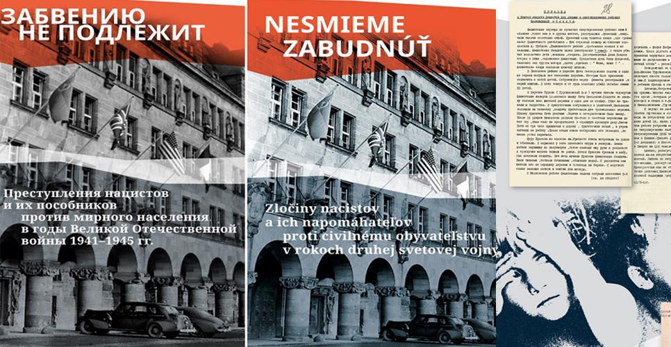 Историко-документальная выставка «Забвению не подлежит» открылась в Братиславе