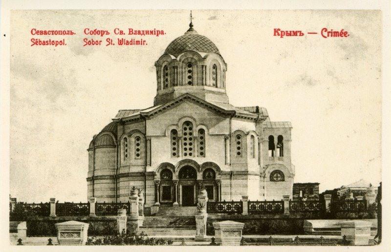 1030 лет крещения Руси: из истории христианизации страны 30914508