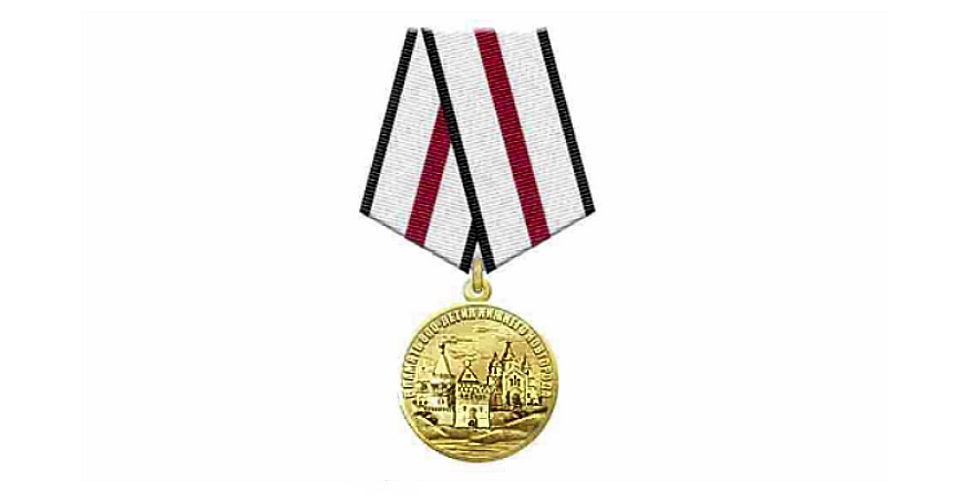 Президент РФ учредил юбилейную медаль к 800-летию Нижнего Новгорода