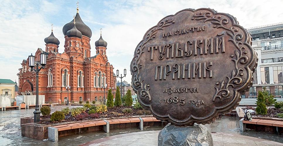 Тула - Российское историческое общество