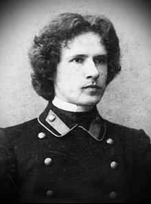 Малаховский Николай Александрович
