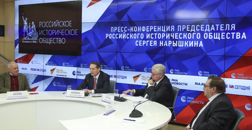 Сергей Нарышкин рассказал о планах РИО на 2020 год