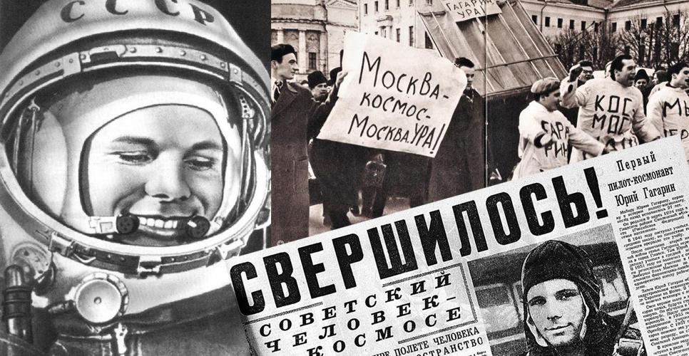 """Фотоколлаж """"Первый полет в космос"""""""