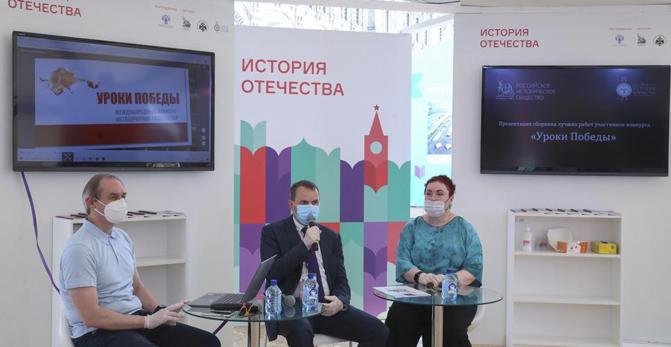 На фестивале «Красная площадь» представили сборник лучших работ конкурса «Уроки Победы»