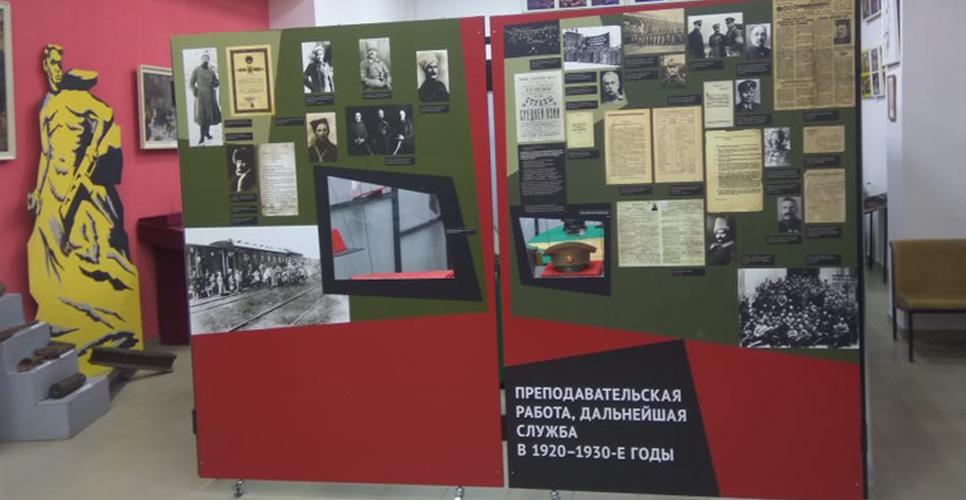 Выставка «Долг и судьба: военспецы на службе Республики Советов»