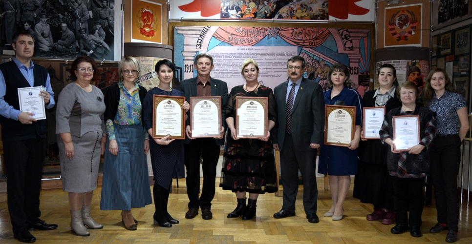 В Пензе наградили победителей конкурса краеведов, работающих с молодежью