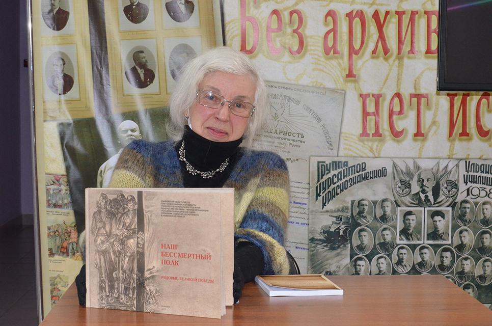 В Ульяновске презентовали книгу «Наш бессмертный полк. Рядовые Великой Победы»