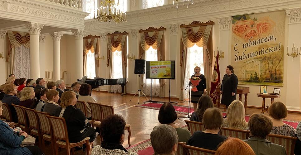 Главной библиотеке в Ульяновске – 95 лет