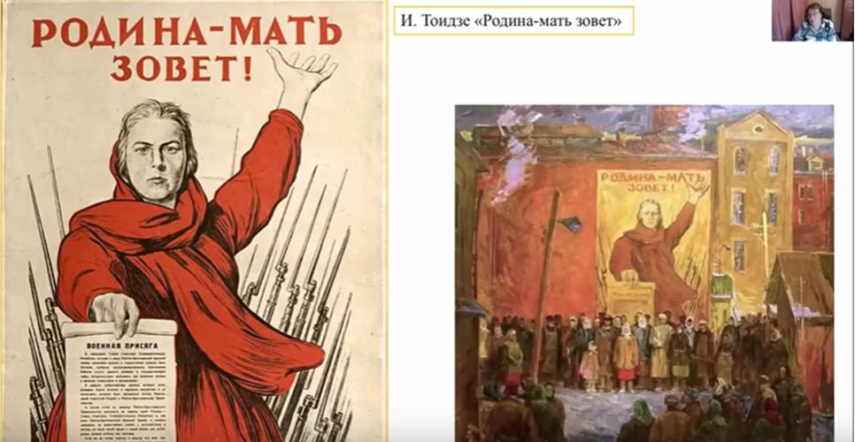 Онлайн-лекции по истории ВОВ для школьников в рамках проекта «Настроение – Победа!»