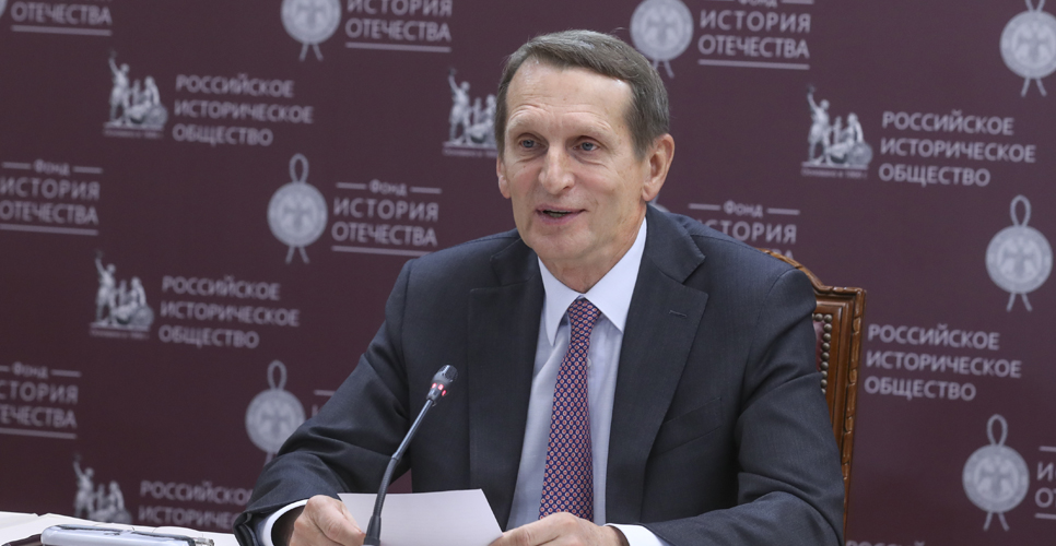 С. Нарышкин