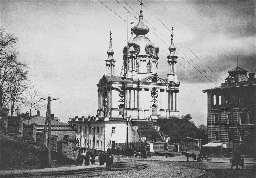 1030 лет крещения Руси: из истории христианизации страны Andreevskaya-3_0