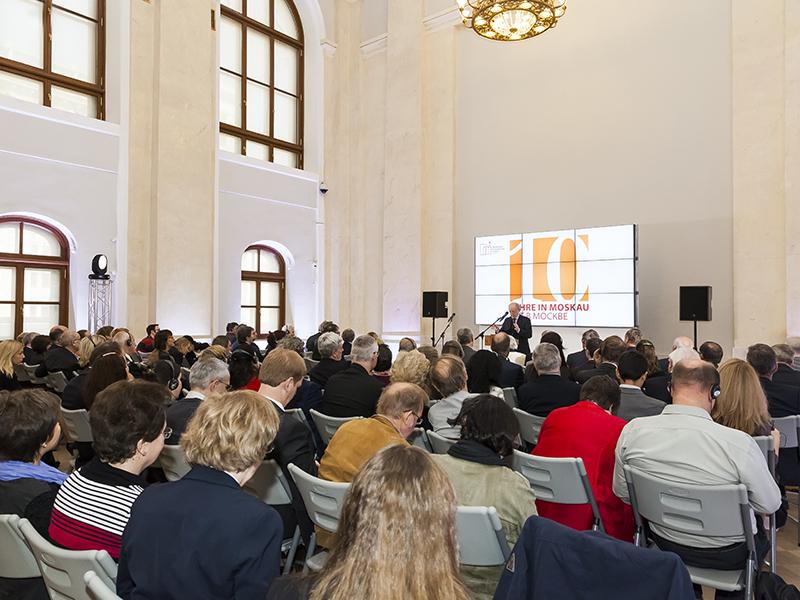 Германский исторический институт в Москве