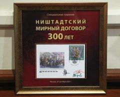 SHAL1550.jpg