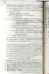 dost-22-003.jpg