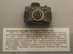 SHAL6439.jpg