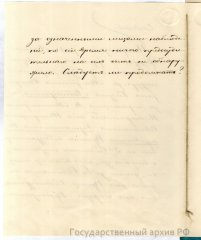 109-19-8.jpg