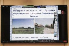 SHAL7164.jpg
