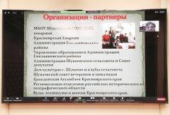 SHAL7507.jpg