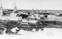 Великий Устюг. 1900–1914