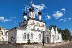 Собор Прокопия Устюжского (Праведного) на Соборном дворище