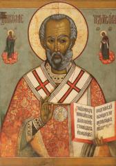 Св. Николай Чудотворец. Конец XVII в. Дерево, левкас, темпера